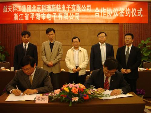 本公司总经理与科瑞思特总经理签约